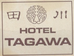 Tagawa Restaurant and macth book